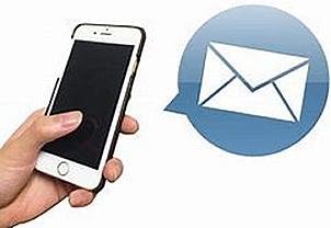 メールの受信