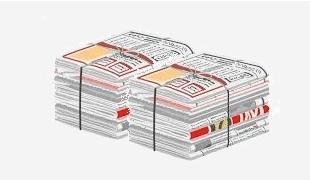 古紙無料回収キャンペーン
